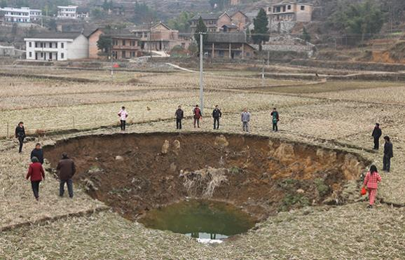 Lianyuan China  city images : sinkhole formation in Lianyuan, China within the last 4 months
