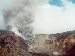 Turrialba volcanic activity news full