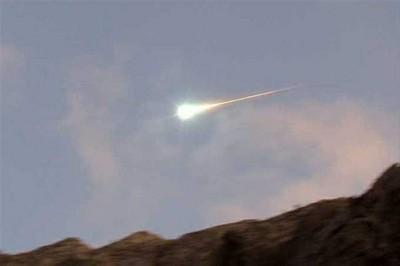 meteorite colombia cotober 24 2013, Colombia meteorite octobre 24 2013, meteorite colombia cotober 25 2013 - Colombia meteorite octobre 25 2013, colombia meteor, colombia fireball, colombia meteorito, colombia meteor october 2013, meteorite colombia october 2013