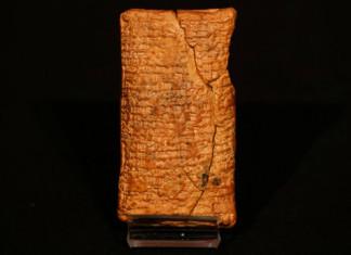 Noah's Ark, Noah's Ark mystery, Noah's Ark mythology, Noah's Ark was round, Was Noah's Ark Round?, New mesopotamian tablet says Noah's Ark was round, mythological tale of Noah and his ark, New mesopotamian tablet says Noah's Ark was round. Photo: British Museum