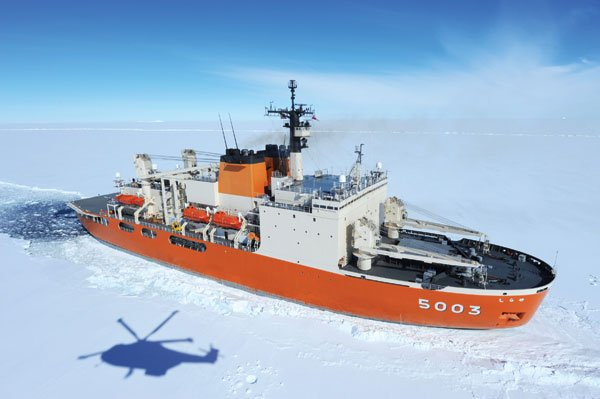 Shirase icebreaker runs aground in Antarctica february 2014, Shirase icebreaker runs aground in Antarctica photo, Shirase icebreaker, Shirase icebreaker runs aground in Antarctica, Powerful Japanese icebreaker runs aground in Antarctica february 2014, icebraker runs aground in Antarctica february 2014, japanese icebreaker runs aground in antarctica february 2014, japanese icebraker, icebraker in antarctica february 2014