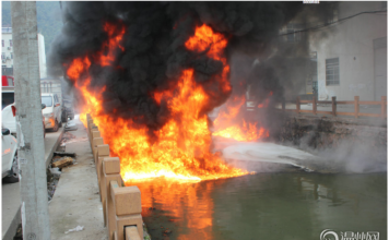 Water on Fire, river ignites in china, china river catches fire, fire river, fire on water, fire on ocean, Water on Fire Polluted Meiyu River Ignites in Whenzou China, Water on Fire Polluted Meiyu River Ignites in Whenzou China. Photo: Whenzou News