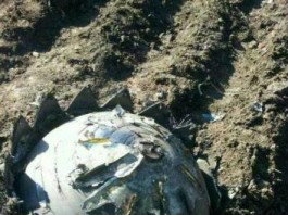 UFOs that Crashed in China Could be Debris from Exploded Russian Satellite, ufo balls found in China, 3 UFO sightings reported in Heilongjiang province, UFO china may 2014, weird metallic balls baffle scientitst in China, strange alien metallic balls in China, china metallic balls may 2014, weird ufo found in China may 2014, space debris fall in China may 2014, metellic space ball falls in China are space debris, remnants of metallic balls found in China may 2014, What are these strange metallic balls found in different villages of Heilongjiang province in China?remnants of Russian Proton-M rocket carrying an Express AM4R communications satellite fall on China, space junk Russian Proton-M rocket carrying an Express AM4R communications satellite photo, mysterious metallic ball from Russian Proton-M rocket carrying an Express AM4R communications satellite found in China may 2014
