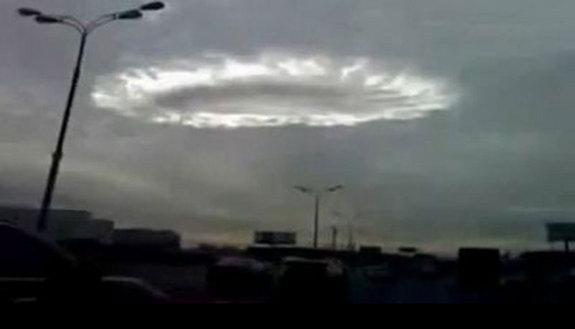 halo cloud, halo cloud photo, halo cloud picture, halo cloud photo moskow, halo cloud nicaragua, halo cloud 2014, halo cloud moskow, Strange sky phenomenon over Nicaragua: How did this strange cloud form? Photo: Youtube video