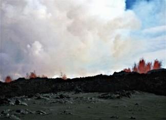 Bardarbunga Volcano, Bardarbunga Volcano sound, volcano sound, volcanic eruption sound, Bardarbunga Volcano eruption, Bardarbunga eruption, Bardarbunga Volcano Humming Sound - Strange Sounds