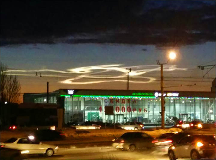 mysterious clouds altai siberia rocket launch, ufo, alien clouds, strange cloud, mysterious clouds altai siberia december 2014, strange cloud, rocket cloud, vapour rocket cloud, eerie cloud after rocket launch, rocket launch cloud, cloud after rocket launch
