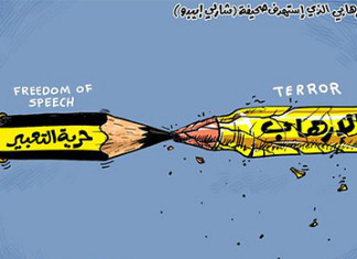 Charlie Hebdo Terrorist Attack arab newspapers cartoons, Charlie Hebdo Terrorist Attack, Charlie Hebdo Terrorist Attack arab newspapers, Charlie Hebdo Terrorist Attack muslim newspapers