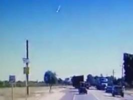 meteor perth march 2015, meteor perth australia march 2015, meteor Gidegannup march 2015, meteor perth Gidegannup march 2015