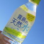 fukushima tap water, Fukushima tap water wins Monde Selection gold award, fukushima tap water prize, fukushima tap water radioactivity, no radioactivity in fukushima tap water