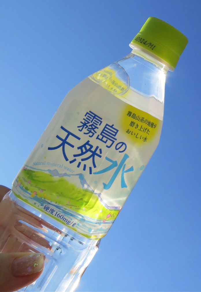 fukushima tap water, Fukushima tap water wins Monde Selection gold award, fukushima tap water prize, fukushima tap water radioactivity, no radioactivity in fukushima tap water
