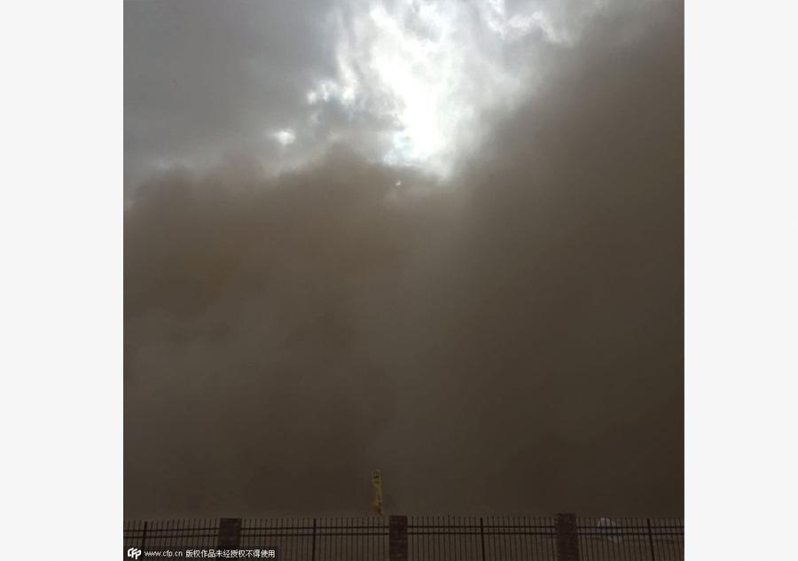sandstorm mongolia may 2015, sandstorm mongolia may 2015 photos, sandstorm mongolia may 2015 video, sandstorm mongolia may 2015 photos and video, extreme sandstorm mongolia may 2015 photo, giant wall of sand engulfs mongolia, sandstorm mongolia may 2015 photos, sandstorm mongolia may 2015 video, sandstorm mongolia may 2015 photos and video