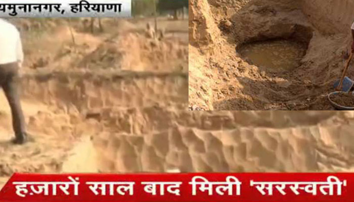 saraswati river, mystic saraswati river revival, mythical saraswati river comes back to life, mystic river revival in India, mystic river, saraswati river comes back to life after 4000 years, mythical saraswati river comes back to life