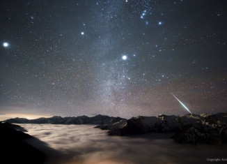 man-made fireball, artificial fireball, geminid fireball, Geminid Fireball over Mount Balang by Alvin Wu, shooting stars on demand, on-demand meteor showers