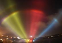 rainbow niagara falls, mysterious rainbow niagara falls, Niagara Floodlight Bows, strange rainbow niagara falls, strange light phenomenon at Niagara Falls, Niagara Falls strange rainbows, mysterious rainbow niagara falls photo, What are these strange rainbows forming at Niagara Falls? Michael Ellestad