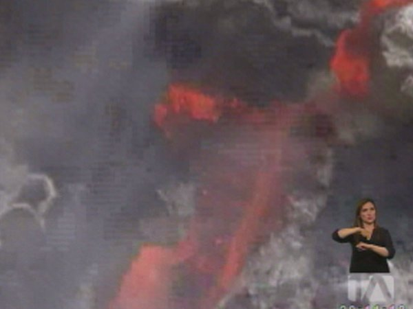 Mysterious burning crack in Ecuador, Mysterious burning crack in Ecuador video, Mysterious burning crack in Ecuador picture, Mysterious burning crack in Ecuador february 2020