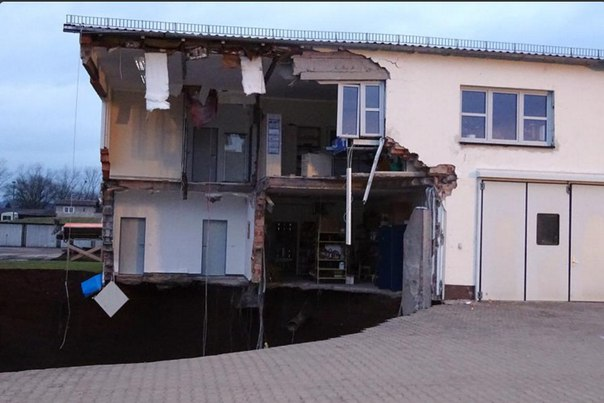 Nordhausen Germany  city photos gallery : nordhausen germany pictures videos, sinkhole nordhausen germany ...