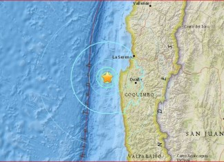 strong earthquake chile february 22 2016, M5.9 earthquake chile february 22 2016, ovalle earthquake february 2016, latest strong quake, chile quake, latest quakes world