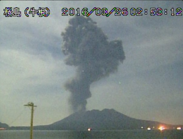 Sakurajima explosion march 24 2016, Sakurajima explosion march 24 2016 video, Sakurajima eruption march 24 2016, japan volcano erupts march 2016, latest eruption march 2016, volcanic eruption march 2016 video