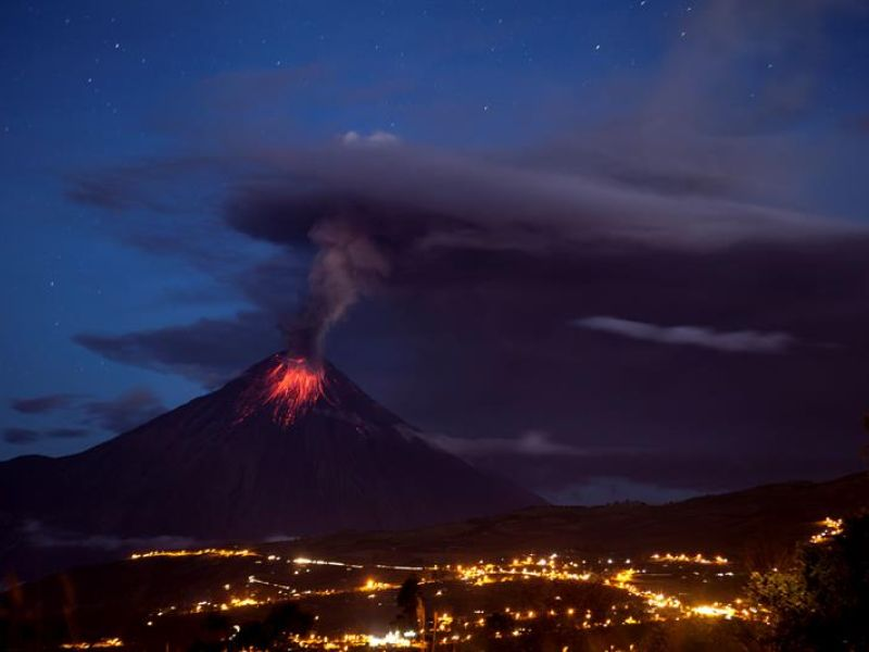 вулкан галакси