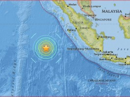 indonesia M7.9 earthquake march 2 2016, indonesia earthquake march 2 2016, strong quake indonesia march 2 2016, indonesia powerfull earthquake march 2 2016, Indonesia issues tsunami warning after 7.9 quake strikes off Sumatra