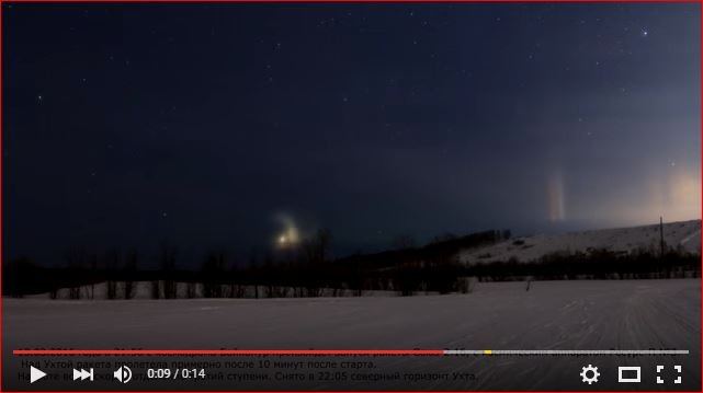 mysterious light russia, strange lights in the sky russia, russia strange light march 13 2016, strange glowing light in the sky of russia march 2016