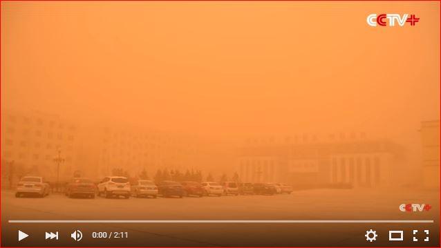 sandstorm, sandstorm china, sandstorm china march2016, sandstorm march 2016