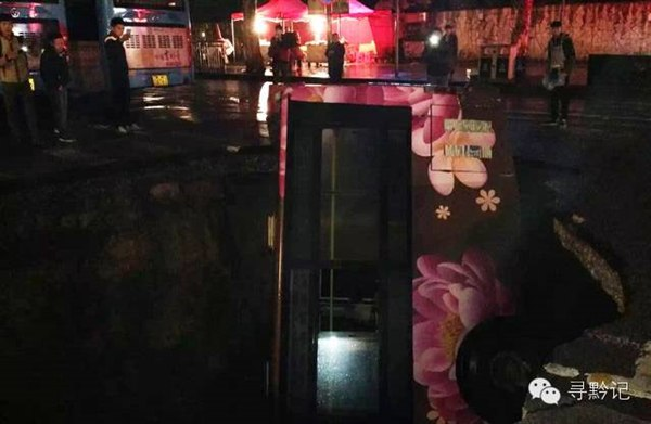 sinkhole swallows bus china, sinkhole swallows bus china march 2016, sinkhole swallows bus china march 2016 video, sinkhole swallows bus china march 2016 pictures