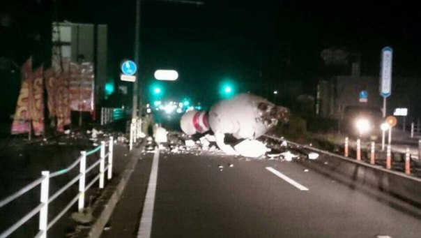 M7.0 earthquake japan april 15 2016, series of strong earthquake in Japan april 2016, m7.0 earthquake japan april 15 2016, m7.0 earthquake japan april 16 2016, m7.0 earthquake japan april 15 2016 photo, m7.0 earthquake japan april 15 2016 video