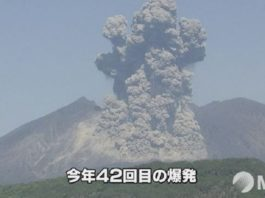 Sakurajima volcano eruption on April 30 2016, Sakurajima volcano eruption, japan Sakurajima volcano eruption on April 30 2016, Sakurajima volcano eruption on April 30 2016 japan, Sakurajima volcano eruption on April 30 2016 video, Sakurajima volcano eruption on April 30 2016 pictures