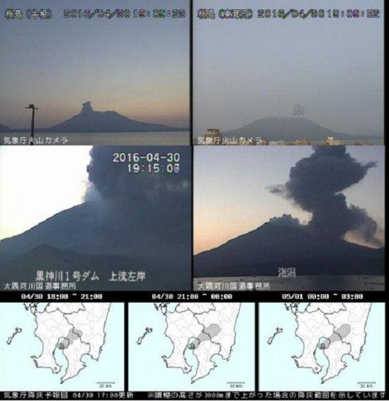 Sakurajima volcano eruption on April 30 2016, Sakurajima volcano eruption, japan Sakurajima volcano eruption on April 30 2016, Sakurajima volcano eruption on April 30 2016 japan, Sakurajima volcano eruption on April 30 2016 video, Sakurajima volcano eruption on April 30 2016 pictures
