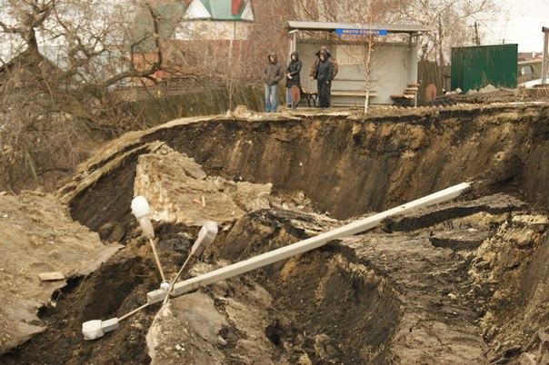 apocalyptical landslide russia, apocalyptical landslide russia april 5 2016, apocalyptical landslide russia pictures, apocalyptical landslide russia videos, apocalyptical landslide russia april 5 2016 pictures