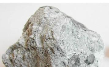 meteorite nigeria loud boom, loud boom nigeria, nigeria loud booms, mysterious meteorite crashes on Nigeria, nigeria meteor crash, fireball crash nigeria, nigeria fireball boom