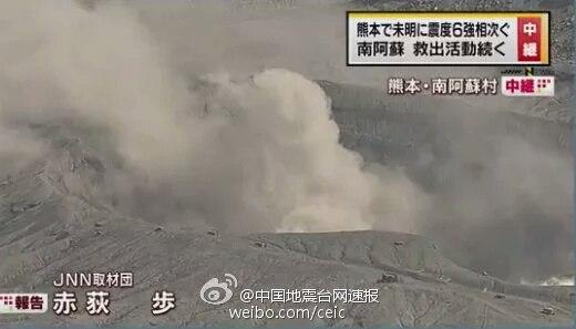 mount aso japan eruption april 15 2016, mount aso japan eruption april 15 2016 after earthquakes, mount aso japan eruption april 15 2016 after devastating earthquake japan, aso volcano erupts after earthquakes april 2016
