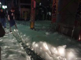 mysterious foam earthquake japan, mysterious foam M7.0 earthquake japan, mystery foam japan quake april 2016, mystery foam japan pictures, mystery foam japan earthquake video