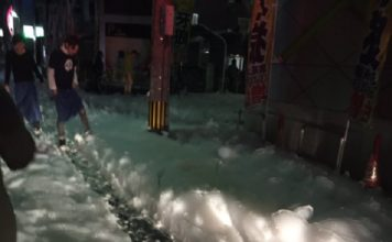 mysterious foam earthquake japan, mysterious foam M7.0 earthquake japan, mystery foam japan quake april 2016, mystery foam japan pictures, mystery foam japan earthquake video