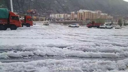 deluge of hailstones china hailstorm may 2016, hailstorm china may 2016, Hailstorm in China on May 02 2016, hailstorm Gansu may 2016 photo