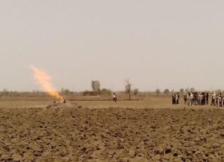 flames from ground india, Panic in Vidisha village as flames emanate during tubewell boring, flames from ground during boring, mysterious flames from ground india