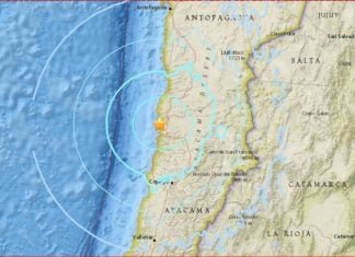 earthquake chile july 25 2016, M6.2 earthquake chile july 25 2016, earthquake chile july 25 2016 landslides, el salvador landslides earthquake chile july 25 2016, chile earthquake el salvador landslides