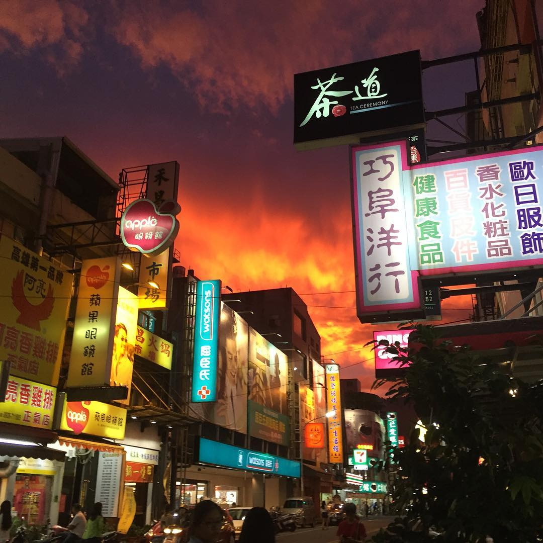 sunset before Nepartak Taiwan, sunset before Nepartak hits Taiwan, beautiful sunset before Nepartak hits Taiwan, sunset before Nepartak Taiwan pictures