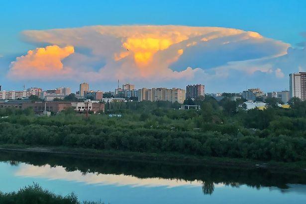 EN BREF INFO MONDE NEWS INFO WORLD : Gigantesque nuage ...