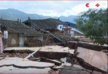 landslide, china landslide, china landslide rain, rain triggers giant landslide china