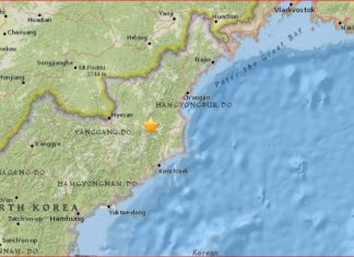 m5.3 earthquake after nuclear test north korea, nuclear test north korea, nuclear test north korea september 2016, nuclear test north korea september 9 2016