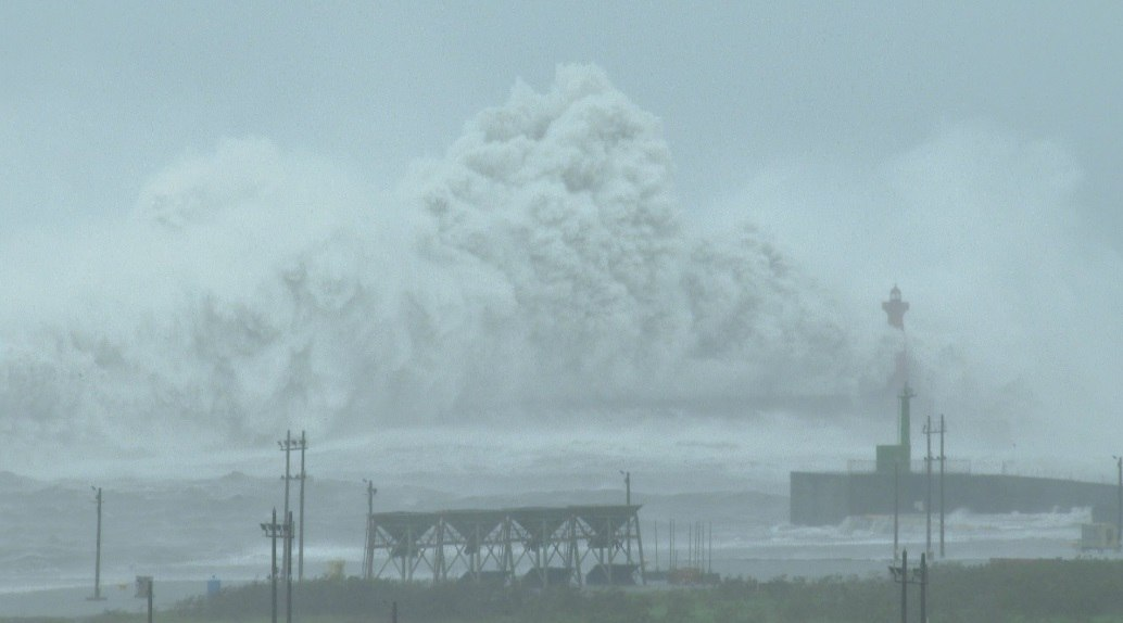 typhoon megi, typhoon megi taiwan, typhoon megi taiwan video, typhoon megi taiwan picture, typhoon megi taiwan sept 27 2016