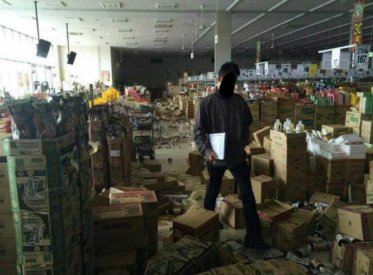earthquake japan, japan earthquake, japan earthquake october 21 2016, earthquake japan october 21 2016, large earthquake hits japan october 21 2016