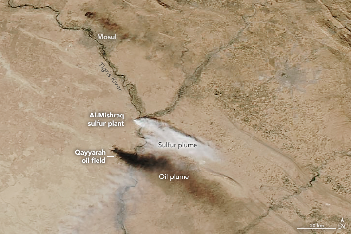 sulfur cloud irak, sulfur irak, sulfur cloud sweeps through irak, irak sulfur cloud