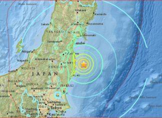 M6.9 earthquake japan november 21 2016, japan earthquake november 2016, strong earthquake japan november 21 2016, M6.9 earthquake fukushima japan november 21 2016