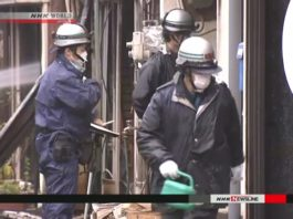 fire japan, japan fire, video, japan fire ravages city japan, japan city destroyed by fire video