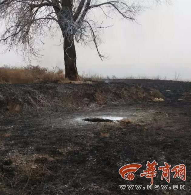 burning crater china, mysterious burning crater china, unknown object creates burning crater china
