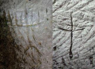 menorah cross engravings, menorah cross carvings, menorah cross engravings israel,