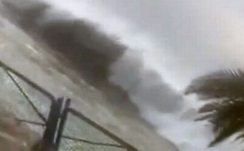 tsunami iran, tsunami iran 2017, tsunami iran video, tsunami iran march 2017 video, Unexpected tsunami hits Iran leaving one person dead and five missing,